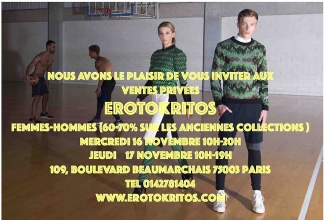 vente-presse-erotokritos-novembre-2016-660x449