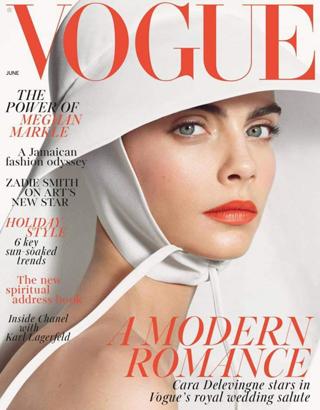 Pat McGrath Vogue